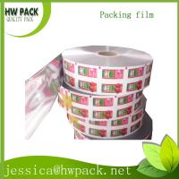 Wholesale high barrier tomato pulp printed flexible film from china suppliers
