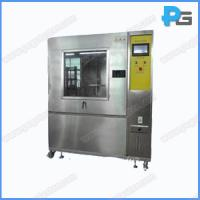 Wholesale IP5X/6X Dustproof Test Chamber from china suppliers