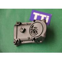 Wholesale High Precision Injection Molding Parts For Battery Manufacturers from china suppliers