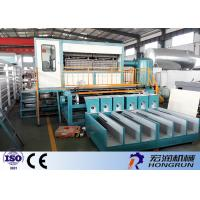 Wholesale Professional Egg Crate Making Machine , Pulp Egg Tray Making Machine Hongrun from china suppliers