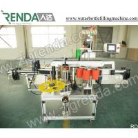 Wholesale Renda Full Automatic Sticker Labeling Machine For Round Square Bottles from china suppliers