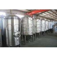 Buy cheap 500L Mini beer brewing equipment with electricity heating source brewpub or restaurant from wholesalers