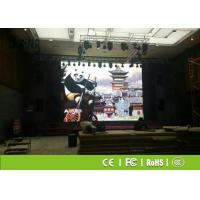 Wholesale HD P1.667 Indoor Digital Billboards , Front Maintenance Electronic Signs LED Display from china suppliers