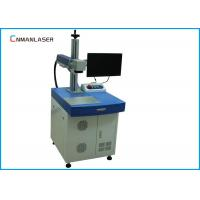 Wholesale High Precision 20W 30W 50W Laser Metal Marking Machine With 3 Years Warranty from china suppliers