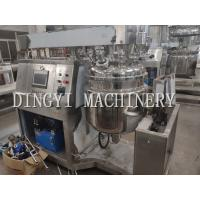 Wholesale Silent Pharmaceutical Homogenizer / PLC Control High Speed Mixers Industrial from china suppliers