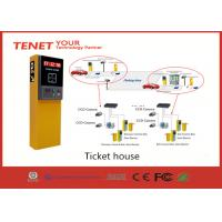 Quality Smart ticket house car park terminal for sale