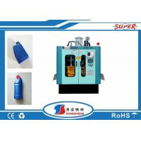 Wholesale Agriculture Automatic HDPE Blow Moulding Machine 50 KG/H Extruding Capacity from china suppliers