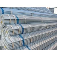 Wholesale Galvanized EMT Steel Pipes from china suppliers