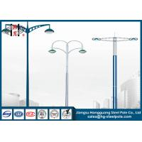 Wholesale Double Arms Q235 10m Steel Conical Street Light Poles Powder Coated from china suppliers