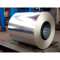 zinc coated galvanized iron steel coil,galvanized hoop iron