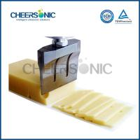 Wholesale Ultrasonic Cheese Cutter , Ultrasonic Food Cutting For Soft Hard Cheeses UFC305 from china suppliers