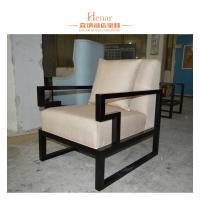 Wholesale Durable Modern Lobby Furniture / Lobby Leisure Chair With Wooden Frame from china suppliers