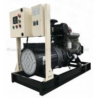 Buy cheap Compact Turbocharged 63kva FAWDE Open Diesel Generator With H insulation class alternator from wholesalers