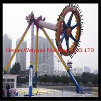 Wholesale Park thrilling rides big pendulum for sale, outdoor game extreme rides for adults fun from china suppliers