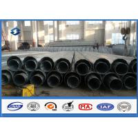 Wholesale Dodecagonal Galvanized Electrical Power Transmission Pole 20M Height ISO9001:2008 from china suppliers