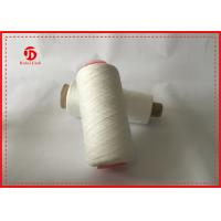 Wholesale Knotless 100 Percent Undyed Ring Spun Polyester Yarn Two For One Bleaching White from china suppliers