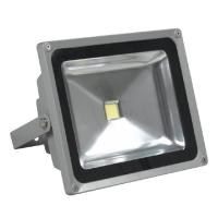 Wholesale A380 50W Aluminum Led Housing led flood light housing With Lampholder from china suppliers