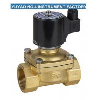 "Wholesale 1/8""3mm Electric Brass Natural Gas Solenoid Valve Direct Acting 24VDC from china suppliers"