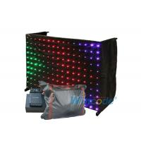 Wholesale Fireproof Fabric P5 LED Vision Curtain , Shiny Bright Flexible Led Video Curtain from china suppliers