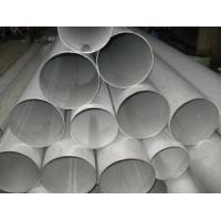 Wholesale 304 304L Stainless Steel Welded Pipe from china suppliers