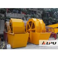 Wholesale Fine And Coarse Wheel Sand Washing Equipment for Cleaning And Classification from china suppliers