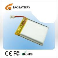Wholesale High Power Polymer lithium Prismatic Battery For  RC /  E-BIKE 3.7V 20Ah 2C-3C from china suppliers