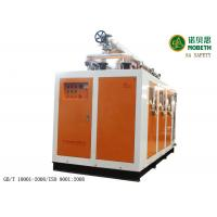 Wholesale Natural Gas / Oil Fired Steam Generator Vertical Full Automatic 500KG from china suppliers
