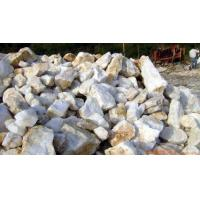 Wholesale Pyroelectricity White / Gray Quartz Ore for Public Buildings / Home Decoration from china suppliers