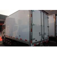 Wholesale High Efficiency Light Duty Trucks , 4500 Wheelbase 18 Foot Box Truck from china suppliers
