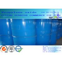 Wholesale Propylene Oxide Organic Chemistry Intermediate 1 2 Epoxypropane CAS 75-56-9 from china suppliers