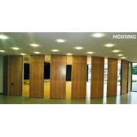 Wholesale Movable Partition, Hmp-18, MDF with Melamine Finish from china suppliers