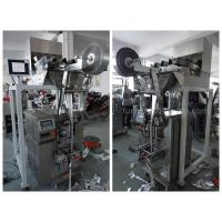 Wholesale Automatic Three Sides Four Sides Packing Machine 40-60 Pcs / Min Speed from china suppliers