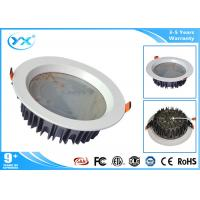 Wholesale 100mm / 120mm Efficiency Ra >80 / 90 lighting downlights Round Aluminum Shell from china suppliers