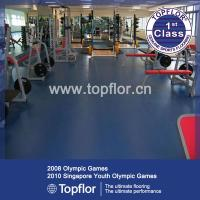 Buy cheap Commercial rubber sports flooring for gym court from wholesalers