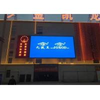 Wholesale PH10 Led Display Outdoor Advertising Panel W 320 x H 320 mm Modules from china suppliers