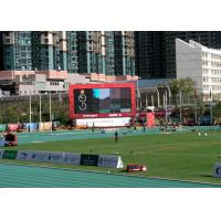 Wholesale Outdoor Electronic Stadium LED Screens from china suppliers