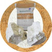 Wholesale Animal Feed Additive White Sodium Montmorillonite Smectite CAS 1318-93-0 STE-MONT95 from china suppliers