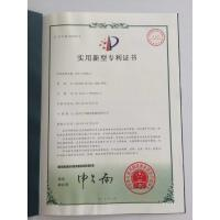 HANGZHOU QIANHE PRECISION MACHINERY CO.,LTD Certifications