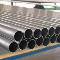Wholesale Hot Rolled Welded Titanium Tube Gr.7 from china suppliers