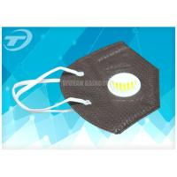 Buy cheap Disposable respirator FFP1 valved, non - woven fabric with melt - blown from wholesalers