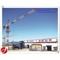 Wholesale loading capacity 8t QTZ80-6010 tower crane model for sale from china suppliers