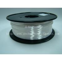 Wholesale Imitation silk filament, Polymer Composites 3d Printer filament  , White color, New filament from china suppliers