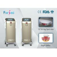 Wholesale 16*50 big spot e-ligth ipl fast hair removal shr ipl 2 in 1 with 2 handles from china suppliers