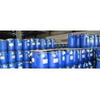 Buy cheap Highly Concentrated High Temperature Leveling Agent 742-100% from wholesalers