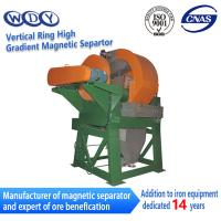 Wholesale High Gradient Magnetic Separator Vertical Ring for Swivel Outer Diameter 1000mm from china suppliers