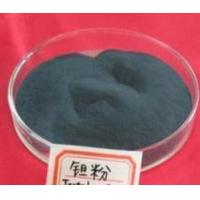 Wholesale tantalum powder from china suppliers
