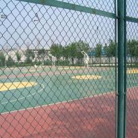 Wholesale Industrial PVC Coated Wire Mesh , high chain link black fence from china suppliers