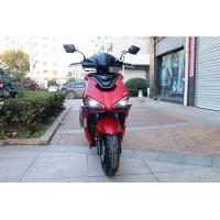 """Wholesale Front ABS Disc Brake 150cc CVT Motorcycle With 12"""" DOT Tire / Alum Rim from china suppliers"""