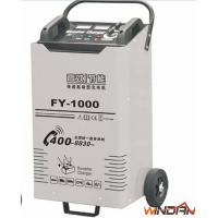 Wholesale Fast / Slow Emergency Auto Battery Charger For 12v - 24v Provide Stable Charge from china suppliers