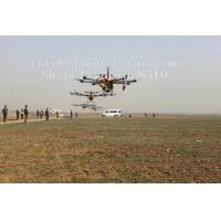 Wholesale GPS autopilot 24 axis agric UAV quad copter,for farmer spraying insecticide UAV plane from china suppliers